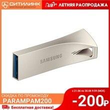 Флешка USB SAMSUNG Bar Plus MUF-32BE3/APC 32Гб, USB3.1, серебристый