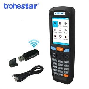 Trohestar Barcode Scanner Port