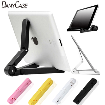 Folding Universal Tablet Stand Lazy Pad Support Phone Holder Phone Stand for Samsung Huawei Xiaomi IPhone IPad 10.2 9.7 1