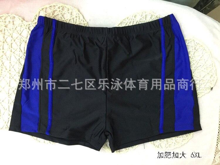 Men Boxer Swimming Trunks Plus-sized Swimming Trunks Men's High-waisted Conservative Swimwear MEN'S Swimwear