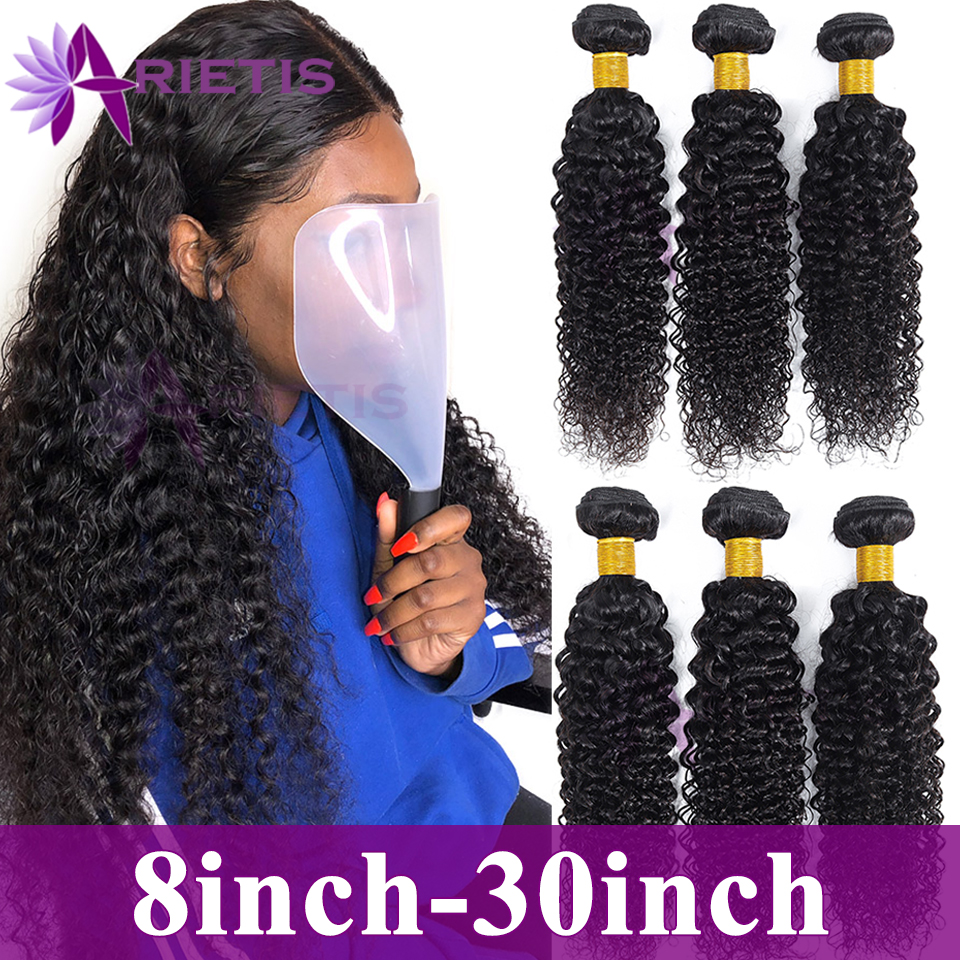 Arietis 8-30 Inches Kinky Curly Bundles Brazilian Remy Human Hair Weave Bundles 1 To 10 Pcs Wholesale Natural Color For Women