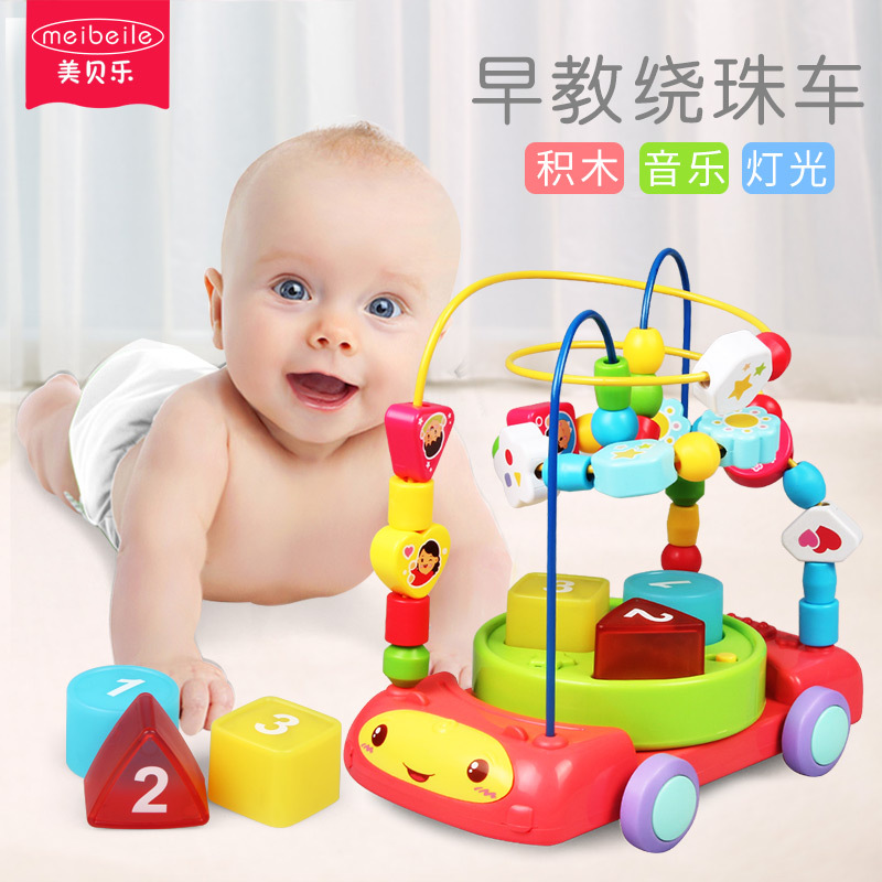 Infant Baby Bead-stringing Toy Toy Educational Treasure Chest Bead-stringing Toy Beaded Bracelet Children'S Educational Toy Musi