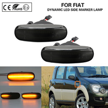 цена на For Fiat Panda Punto Evo Hatchback Stilo Grande Punto Qubo Idea Linea Multipla LED Dynamic Side Marker Turn Signal Light Blinker