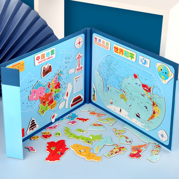 Magnetic Map of the World China Book Clip Two-in-One Wooden Geographical Puzzle