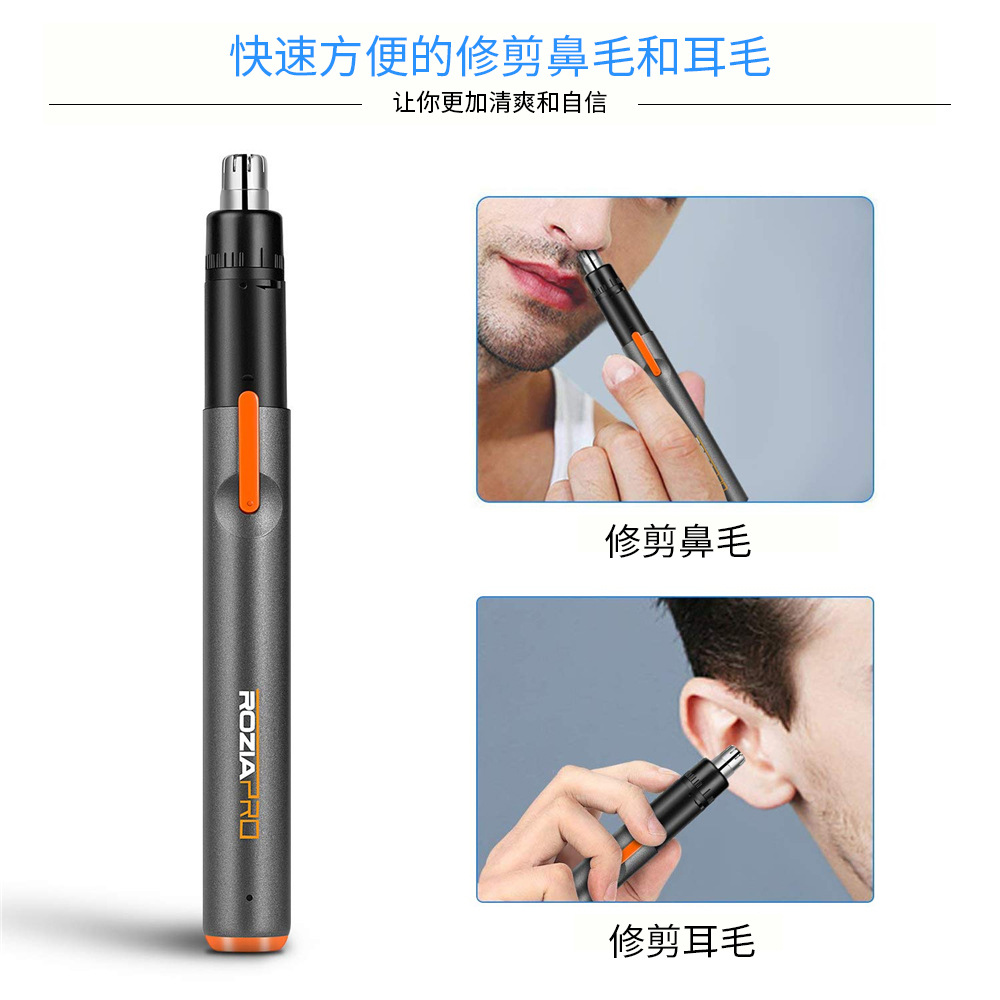 Cross Border Hot Selling Rozia Men's Women's Universal Ear Nose Hair Trimmer USB Rechargeable Portable Electric Nose Hair Trimme