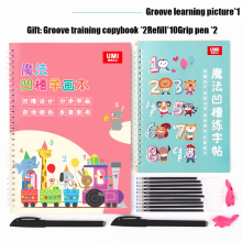 Children's drawing coloring book for kids Beginner Groove Animal/vegetable/plant Cartoon groove practice copybook libros age 3-9