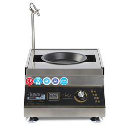 Commercial Cooking Machine Infrared probe 3500W/5000W Waterproof Electric Stoves Stainless Steel Induction Cooker