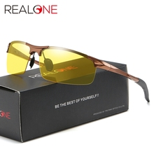 Aluminiowe okulary noktowizyjne, aby zmniejszyć odblaski z żółtymi soczewki polaryzacyjne nocne okulary dla kierowców w nocy połowów 5933