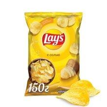 Чипсы Lay's с солью, 150 г