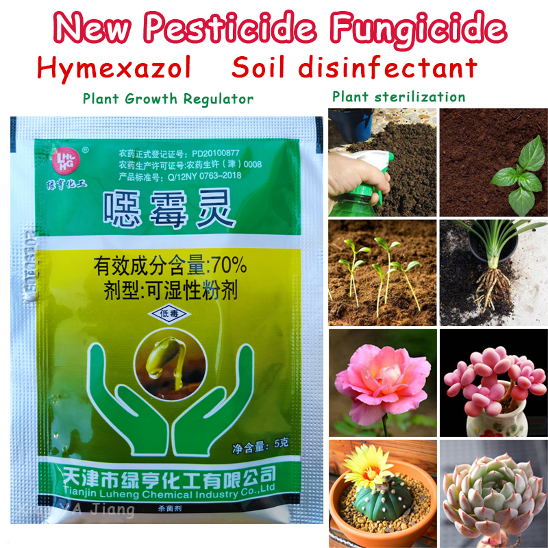 Hymexazol 70% Wettable Powder Fungicide Soil Disinfectant Plant Sterilization Growth Regulator Treating Diseases Garden Bonsai