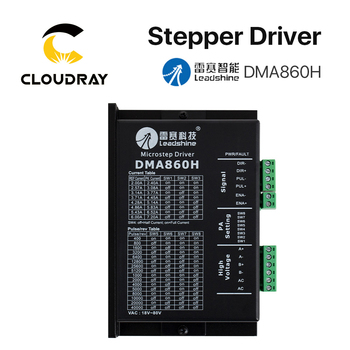 Leadshine DMA860H 2 Phase Stepper Driver 18-80VAC for 60 86 110 Stepper Motor Nema23 Nema34 Nema42 Stepper Motor Controller