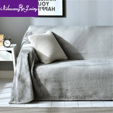 Чехол для дивана с защитой от царапин полное покрытие тканевое