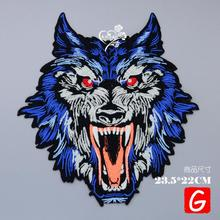 GUGUTREE embroidery big wolf patches animal badges applique for clothing DX-32