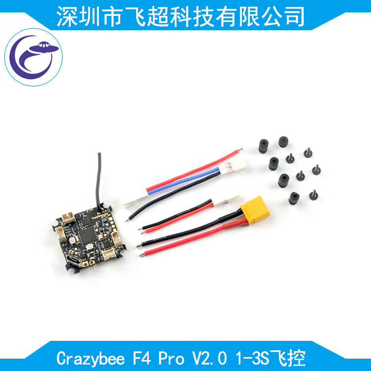Applicable Mobula7 HD Crazybee F4 Flight Control Pro V2. 0 1-2s Brushless Through Machine Accessories