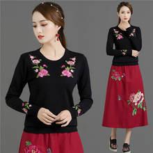 Женский свитер с вышивкой женский ретро в китайском стиле осенняя