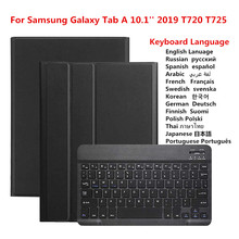цена на Bluetooth Keyboard Leather Case For Samsung Galaxy Tab S5e 2019 SM T720 SM T725 Tablet Cover For Samsung Tab S5e Tablet Case