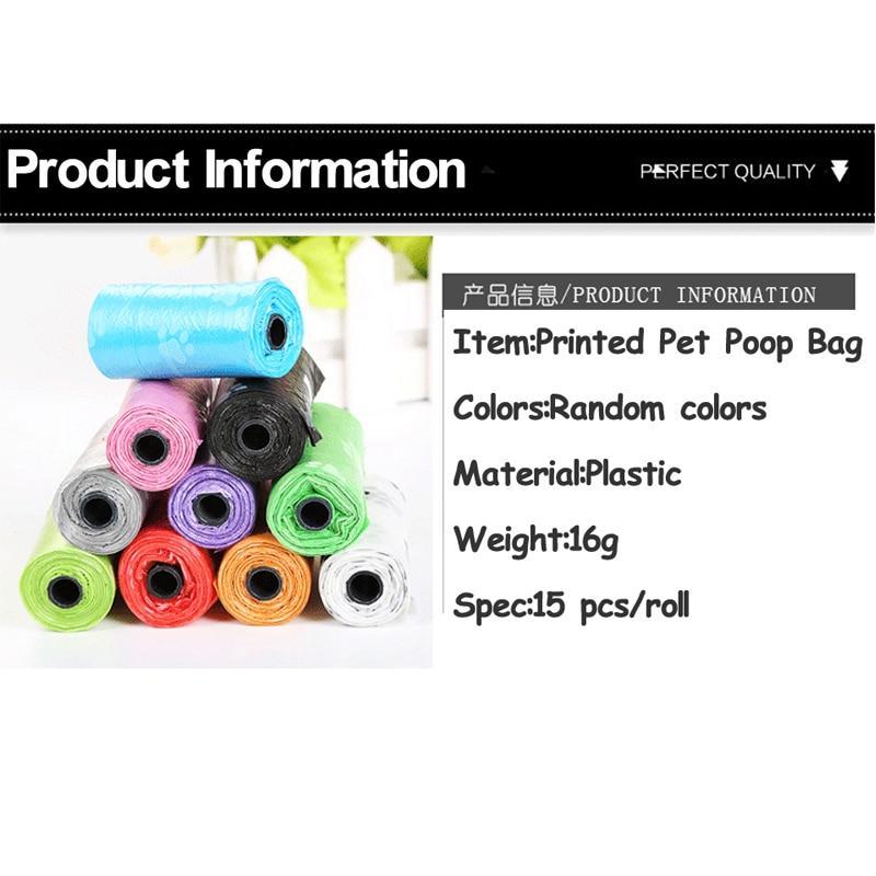 Pet Dog Poop Bags Dispenser Collector Scoop Holder Puppy Cat Pooper Scooper Bag Small Rolls Outdoor Clean Pets Supplies