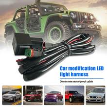 Auto Led Licht Bar Draad 2M 12 V 40A Kabelboom Relais Loom Cable Kit Zekering Voor Auto Rijden offroad Led Werklamp(China)