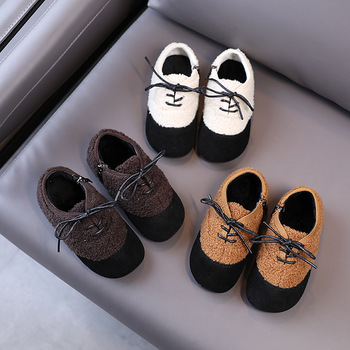 8a711f Free Shipping On Children Shoes And More | Majgarden.se