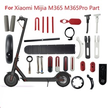 For Xiaomi Mijia M365 Electric Scooter Murdguard Fender Kickstand Clasped Guard Ring Disc Brakes Pad Repair Replacement Part стоимость