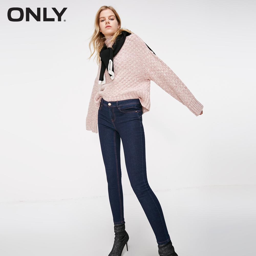 ONLY  Women's Low-rise Skinny Stretch Tight-leg Jeans | 119132537