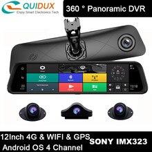 2021 novo 12 Polegada espelho retrovisor do carro dvr 4 canais câmeras android 5.1 adas traço cam gps 4g wifi telefone app gravador de vídeo
