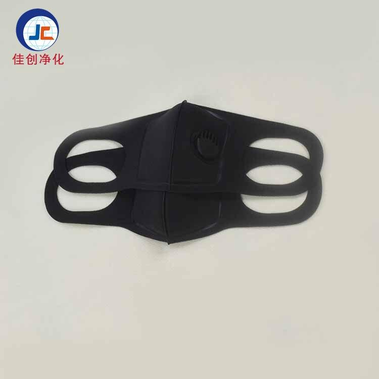 2019 Star Celebrity Style Anti-fog Haze Anti-Dust Breathable Sponge 3D Face Mask Adult Child Models 1 Bag 3 Pieces