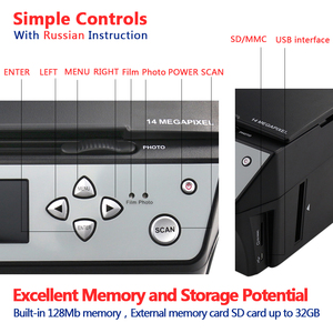 Image 5 - 22 Megapixels 4 In 1 Combo Foto En Digitale Film Scanner 135 Negatieve Converter Foto 35 Mm Film Scanner business Card Scanner