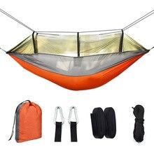 2020 new type dense Mosquito Net Hammock outdoor camping with mosquito net hammock anti mosquito camping Net Hammock