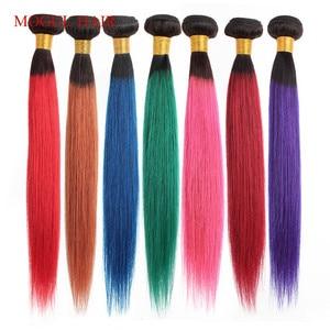 Image 1 - Cabello MOGUL Ombre 1B rojo azul verde púrpura extensiones de cabello recto cabello brasileño 1 Uds Remy cabello humano extensión 12 26 pulgadas