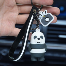 Cartoon Anime We Bare Bears Keychains Three Animal Doll KeyChain Women Car Bag Pendant Belt Trinkets Keyring Porte