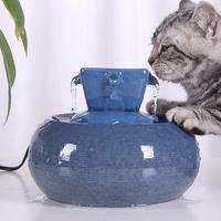 Ceramic Pet Cat Bowl Automatic Water Feeder Water Dispenser Circulating Water Drinking Fountain For Pet Cat Feeder Supplies