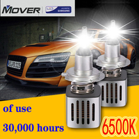 MOVER SAMSUNG 2pcs Car Headlight AUTOMOBILE HEADLIGHT LED Bulbs H1 H4 H7 H8 H9 9005 9006 HB3 HB4 6500K White Light Auto Headligh