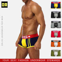 BS Calzoncillo Hombre sexi,Boxer para Hombre, de bragas cómodas para hombre, Sexy ropa interior hombre, 5 colores, envío gratis