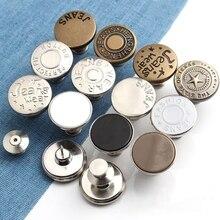 Замена джинсовые пуговицы без пришивной мгновенные Кнопка 17 мм снимающиеся брюки на пуговицах