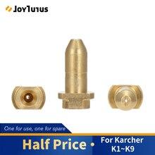 K5 mosiężna dysza mosiężny Adapter do Karcher K1 K9 Spray pręt podkładka akcesoria wymiana K1 K2