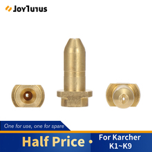 K5 pirinç meme pirinç adaptörü için Karcher K1 K9 sprey çubuk yıkama aksesuarları yedek K1 K2