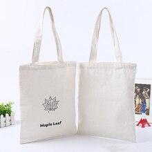 Новинка, модная сумка для покупок в виде кленового листа, однотонная белая женская Холщовая Сумка для хранения, простая переносная ручная многоразовая сумка