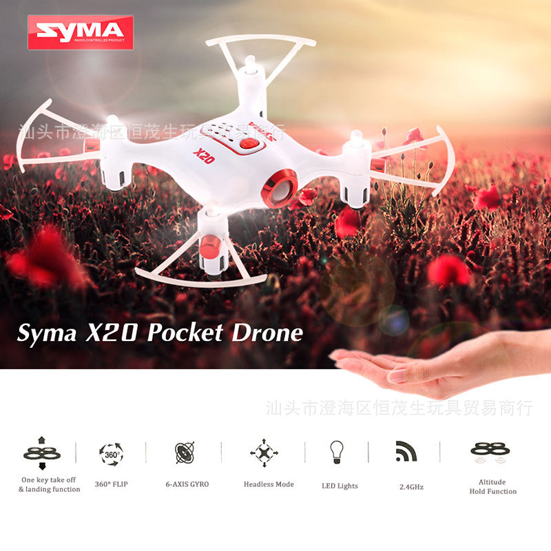 Sima X20 Set High Unmanned Aerial Vehicle Mini Remote Control Aircraft Small Quadcopter Model Airplane CHILDREN'S Toy