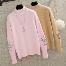 New Women's Cashmere Elastic Autumn Winter Half Turtleneck Sweaters and Pullovers Wool Sweater Slim Bottoming Knitted Pullover