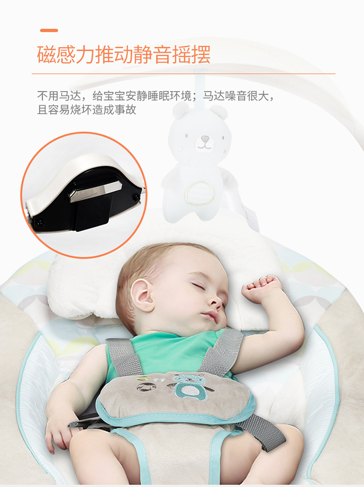 H3856bb5543674c599e3241e4e372a60bh Newborn Gift Multi-function Music Electric Swing Chair Infant Baby Rocking Chair Comfort Cradle Folding Baby Rocker Swing 0-3Y