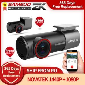 SAMEUO U700 Мини Скрытая FHD 1080P Автомобильная видеорегистратор Передняя Задняя камера DVR детектор с WiFi FHD видео рекордер 24H монитор парковки