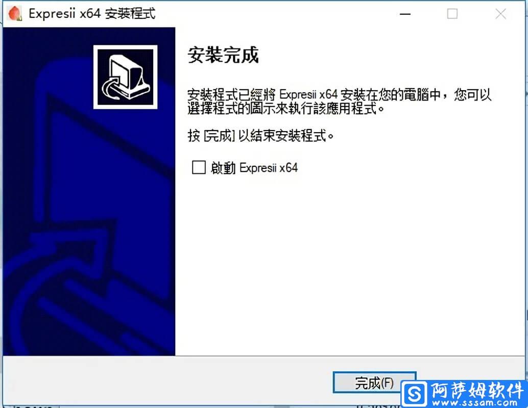 Expresii 2019 数字水墨画绘制软件免费版