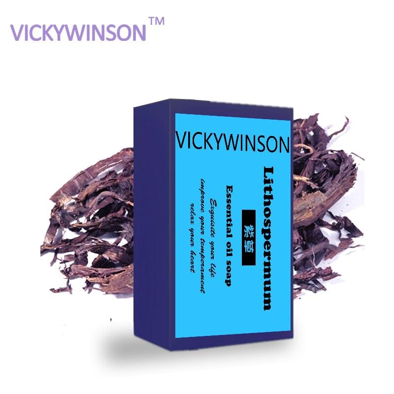 Lithospermum Handmade Soap 50g Collagen Vitamin Skin Whitening Acne Pore Removal Moisturizing Bleaching Rice Milk Soap