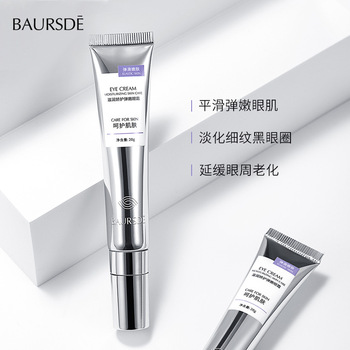 Eye Cream Anti-Wrinkle Anti-Age Remove Dark Circles Eye Care Against Puffiness And Bags Hydrate Eye Cream Eye Skin Care red pomegranate extract eye cream anti puffiness remove dark circles anti aging anti wrinkle eye cream moisturizing eye care