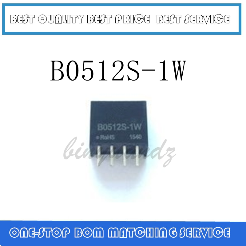 2PCS/B0512S B0512S-1W New Original