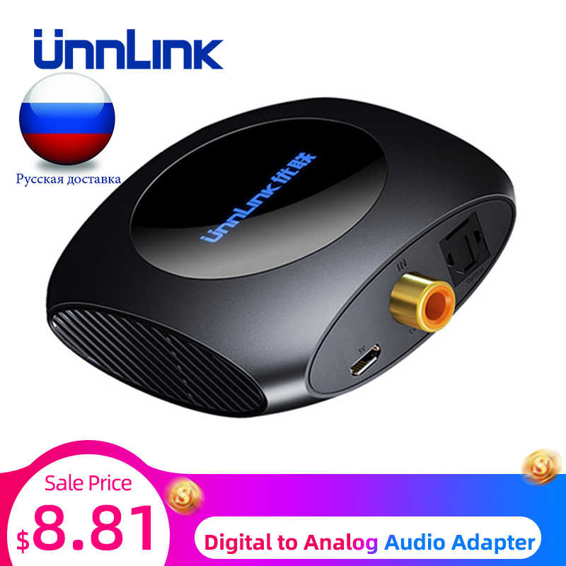 Unnlink Nuovo Digitale ad Analogico Audio Adattatore 192KHz DAC SPDIF Ottico Toslink Coassiale R/L RCA 3.5 martinetti per PS4 LED TV mi Scatola