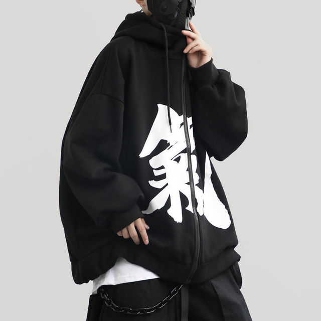 Trend Velvet Hooded Chinese Characters Plush Winter Loose Couple Zipper Hip Hop Harajuku Streetwear Cotton Hoodie  Oversized 4