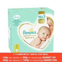 Подгузники Pampers Premium Care Размер 2, 4-8кг, 160 штук