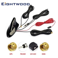 Eighetwood Car Antenna Roof Shark Fin Amplified Aerial GPS Navigation DAB+ Receiver Digital Radio Stereo AM FM Radio Combined